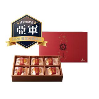 蘋果日報評比紅豆Q餅-320x320.jpg