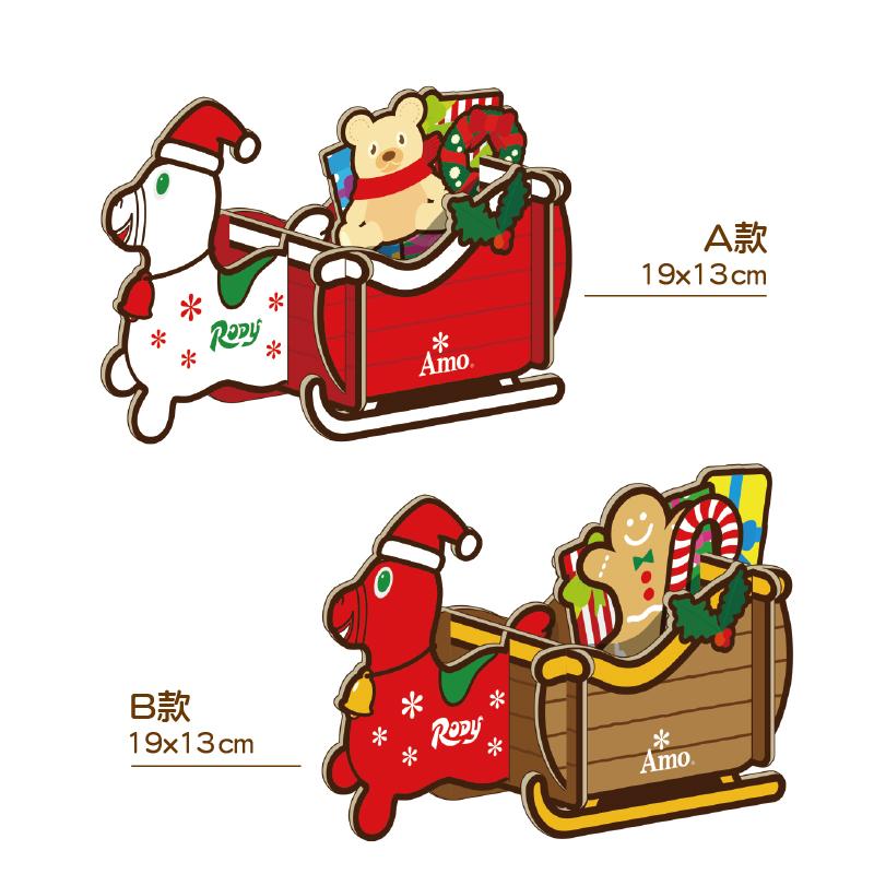2020聖誕RODY_官網_產品圖02.jpg