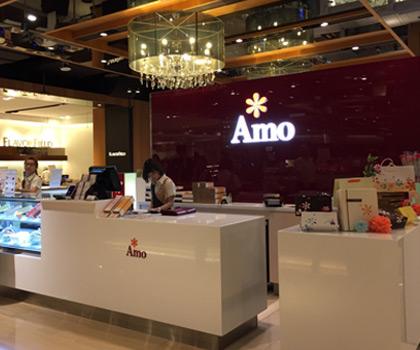 AMO_BC.jpg